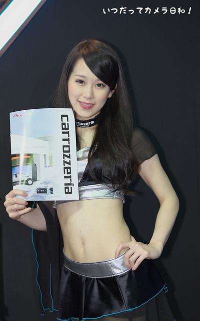 53國澤彩0216L.jpg